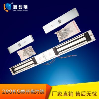 280KG双开磁力锁 门禁电磁锁 门禁电磁锁 双联磁力锁 厂家直销