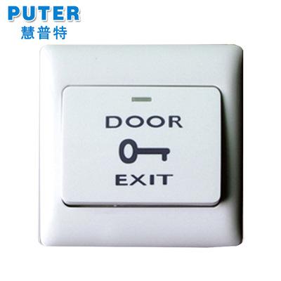供应A6出门按钮、出门开关、门禁控制开关、开门按钮