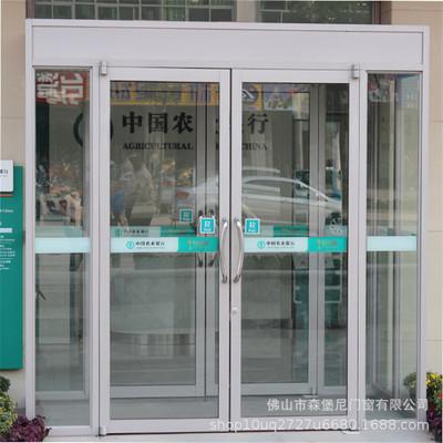 佛山肯德基平开门厂家 钢化玻璃门 不锈钢门 铝型材门 产地货源