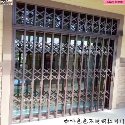 不锈钢咖啡色拉闸门 304#彩色拉闸门商铺推拉门 阳台防盗门收缩门