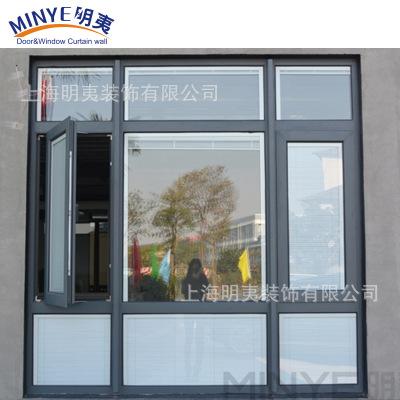 上海明夷铝合金门窗 60 铝合金带手动遮阳隔热 百叶平开窗