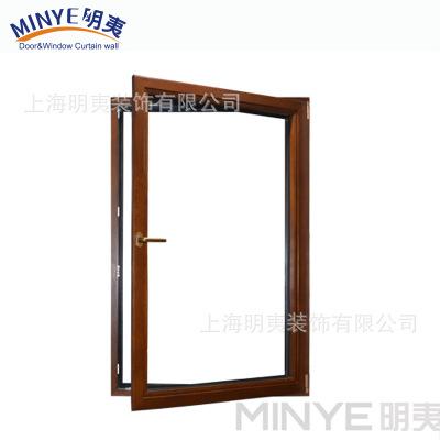 上海明夷铝合金门窗 断桥70系列外开窗 厂家定制热销优质平开窗