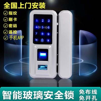 智能玻璃门指纹锁免开孔免布线双门玻璃门智能刷卡APP办公室专用