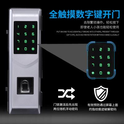 英文版出口指纹玻璃门锁银色半导体指纹头可支持刷卡遥控密码