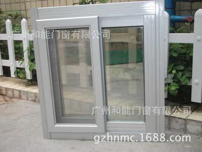 铝合金门窗 铝合金推拉窗 凤铝86系列带纱网推拉窗
