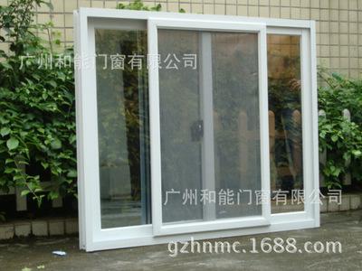 铝合金门窗 80系列铝合金推拉窗 带纱网推拉窗