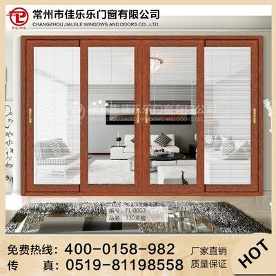 厂家直销批发供应卧室客厅耐磨平移门中空门隔断质量保证