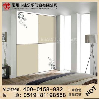热销产品可定制板式衣橱柜两门衣柜推拉门 移门大阳台柜卧室家具