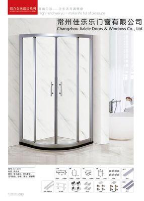 淋浴房钢化玻璃 扇形 全弧型 钻石型 方型 刀型 定做