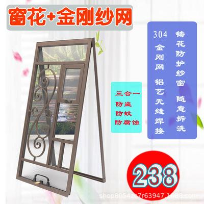 定制框中框可拆洗金刚网纱窗 铝合金防蚊防护纱窗批发