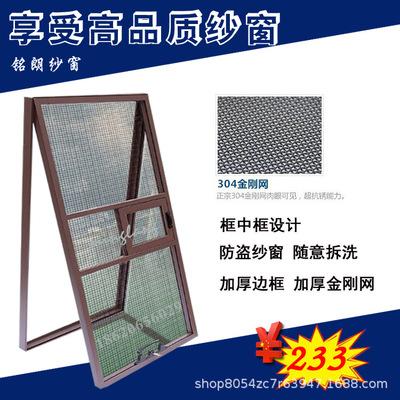 定制铝合金窗花 户外纱窗 可拆洗防盗防蚊窗花 儿童铝合金防护兰