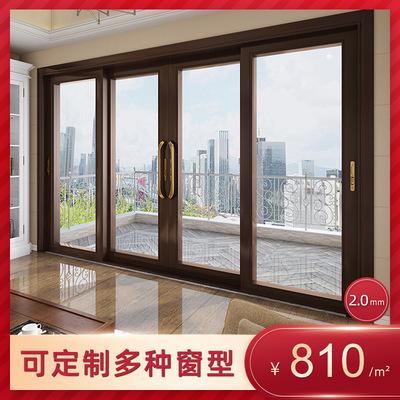 推拉窗户落地窗定制 阳台铝合金门窗隔音防盗钢化玻璃窗120系列
