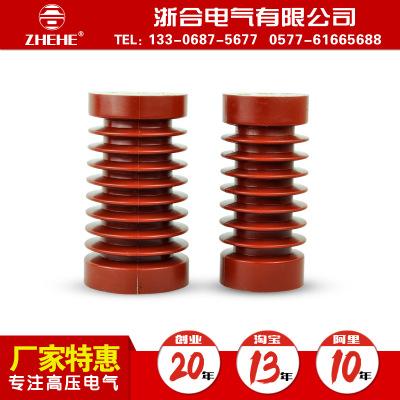 厂家直供ZJ-10Q/65*140高压支柱绝缘子 环氧树脂绝缘子10-12KV用