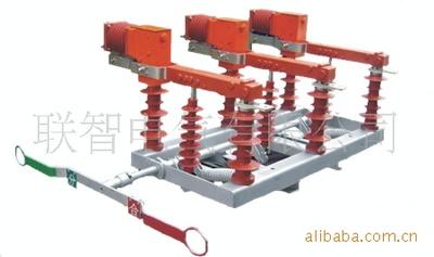 供应FZW20 FZW20-12高压真空负荷开关