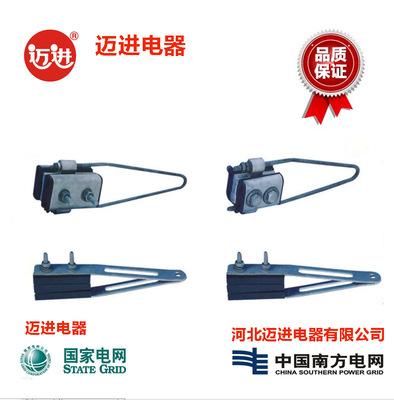JNS-1A拉杆式四芯/两芯集束型耐张线夹 jns系列线夹
