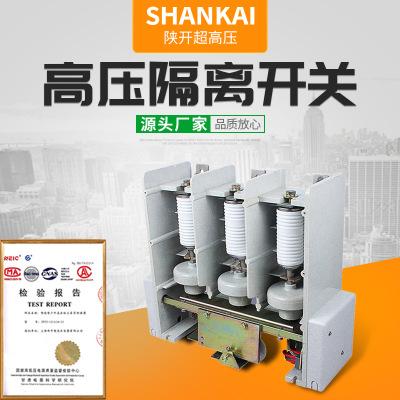 厂家直销JCZ5-7.2/630A交流真空接触器/控制电压110V220V380V系列