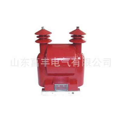 山东济南正泰一级总代理低价批发JDZW-10型电压互感器