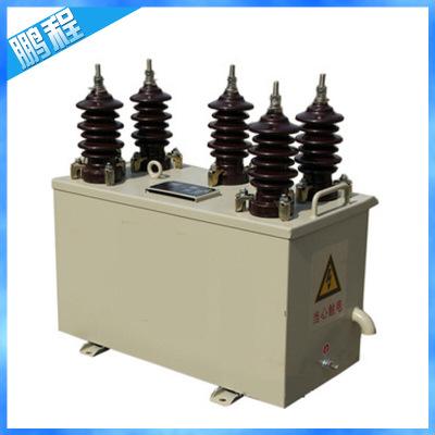 生产供应干式高压电力计量箱 配电高压计量箱