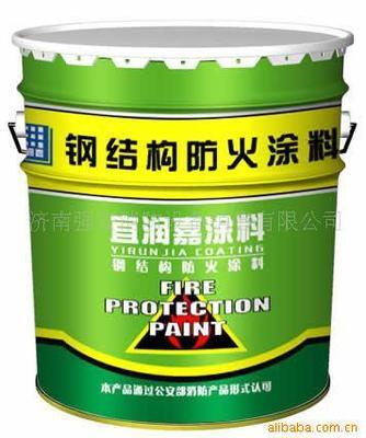 供应钢结构防火涂料 防火涂料