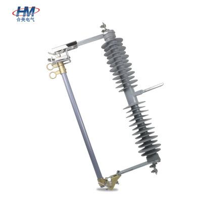 35KV防风型高压熔断器 HPRWG2令克开关 配变压器专用跌落保险开关