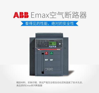 ABB元器件CDXN010001R2605
