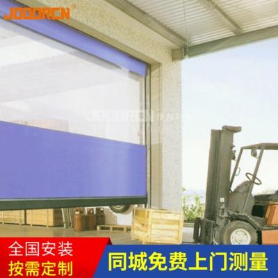 车间不锈钢卷帘门卷闸门 自动升降保温卷帘门 PVC工业快速卷帘门