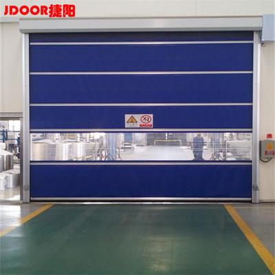 捷阳中国· 生产上海机库快速门 自动快速门 保温抗风快速卷帘门