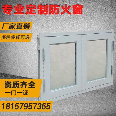 厂家直销甲乙级钢质固定防火窗平开活动窗非隔热耐火窗户定制