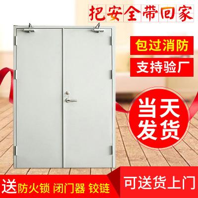 广州防火门甲级钢质防火门丙级安全消防门乙级钢制隔热防火门窗