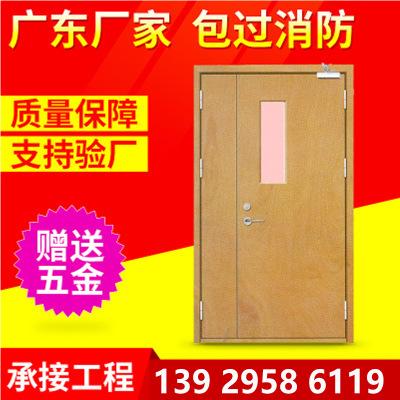 钢制防火门 镀锌板钢质甲级丙级乙级防火门 南京消防防火门厂