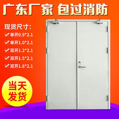 广州防火门厂家甲级钢质防火门乙级钢制防火门窗丙级消防门定制
