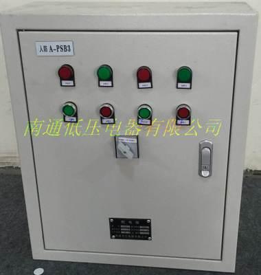 生产/定制JXF配电箱(低压成套开关设备)配电柜 控制箱 厂家直销
