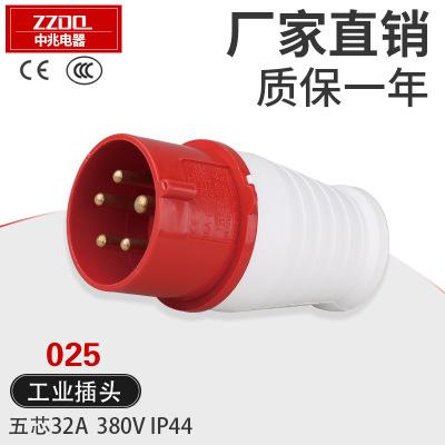 供应 ZZ025五芯航空电源插头 IP44防水插座插头380V电插座3P+N+E