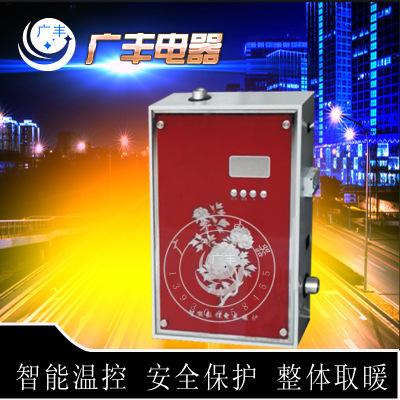 电采暖炉取暖电器电锅炉厂家直销智能电采暖炉用途广泛