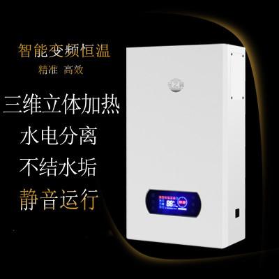 批发壁挂式内置泵电采暖炉家用220V 远程控制智能恒温热水电锅炉