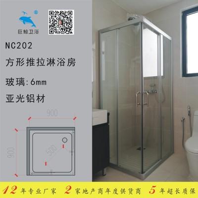 源头厂家直供碧桂园淋浴房TS-6188款式 承接制安工程 自有班组