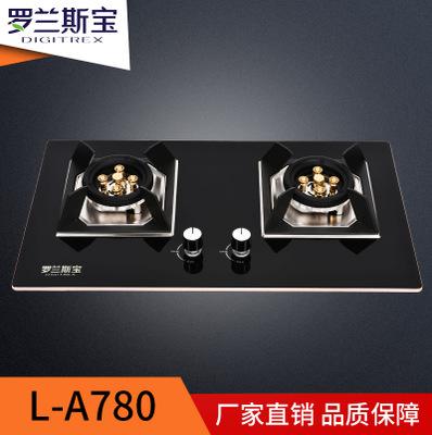 厂家直销 燃气灶煤气灶L-A780家用玻璃苹果包边双灶纯铜火盖灶具