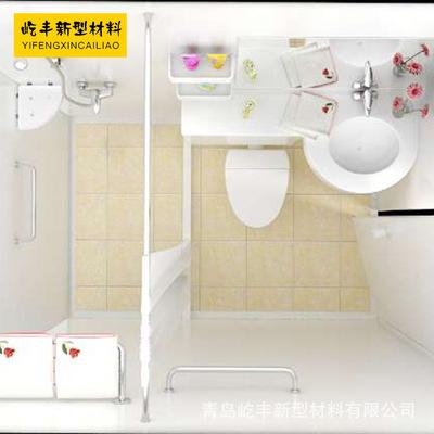 厂家供应 整体集成化卫浴 BU1420卫生间淋浴房整体卫浴