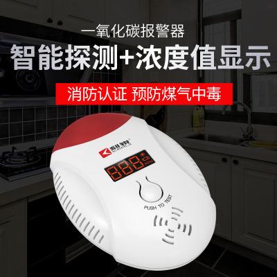 厂家报警器天然气煤气液化气家用厨房一氧化碳可燃气体泄漏探测器