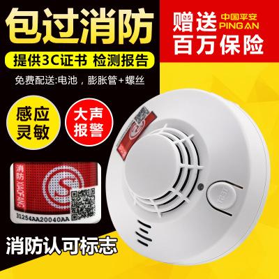 厂家无线wifi烟雾报警器无线外贸报警系统烟感报警消防火灾探测器