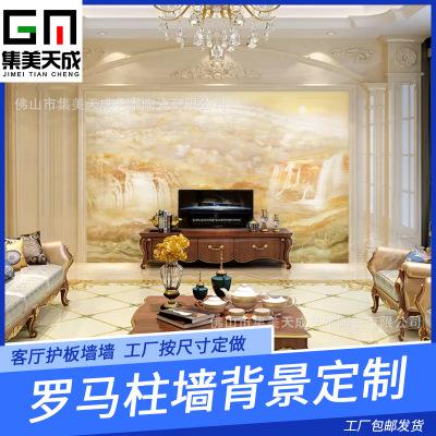 罗马柱大理石纹背景墙客厅护板墙电视石纹简约罗马柱瓷砖背景墙
