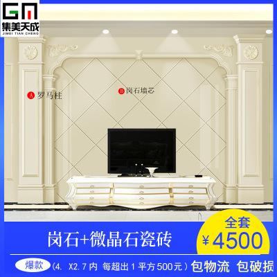 罗马柱电视背景墙瓷砖欧美新款微晶石石材客厅背景大理石定制工厂