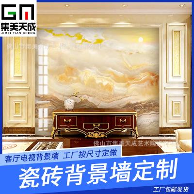 瓷砖背景墙护板墙欧式整套客厅复古石纹电视背景挂画装修瓷砖背景