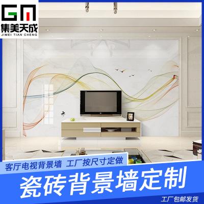 背景墙装饰新中式抽象意境大理石山水电视背景墙3D立体