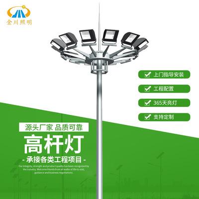 20米25米升降式高杆灯 厂家直销 港口 厂区 体育广场防爆高杆灯