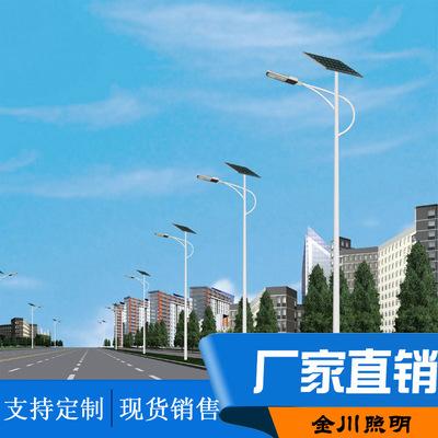 金川太阳能路灯 扬州路灯杆厂家定制6米一体化太阳能路灯精选路灯