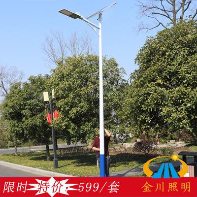 6米农村太阳能路灯 厂区建设一体化路灯 高亮led太阳能路灯