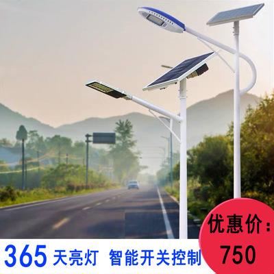 6米8米10米路灯灯杆太阳能路灯农村户外照明灯小区路灯厂家定制