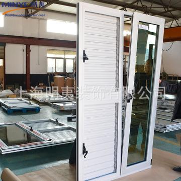 上海明夷门窗直销铝合金型材内开内倒百叶门 防盗美观通风百叶门
