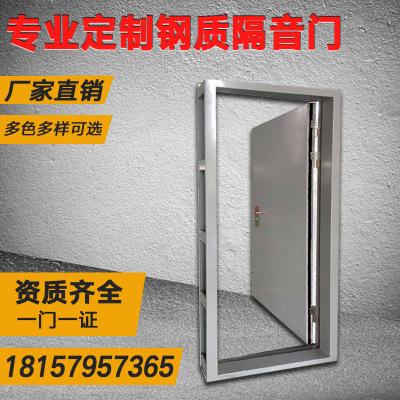 厂家直销高档隔音门室内门保温隔音入户室内门钢质消音门